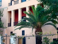 Athens University Museum