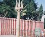 A Trident Outside Gavigangadareswara Temple