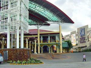 Centro Comercial Atrium