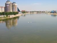 Atyrau City