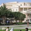 Universidade Americana de Dubai (AUD)