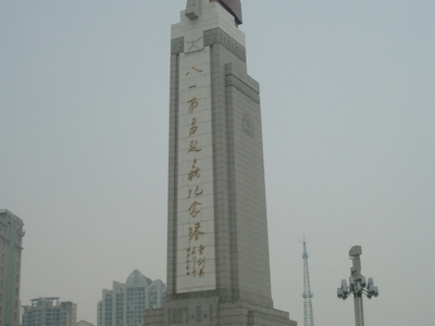 Memorial At Bayi Square