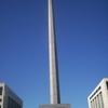Australian American Memorial