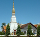 A View Of  Phra That Choeng Chum