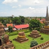 Ayutthaya View In Parts