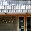 PAAM Entrance
