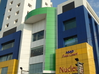 Abad Nucleus Mall