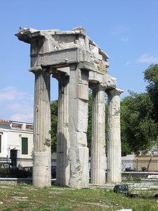 West Gate Into The Roman Forum