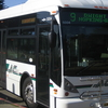 An AC Transit Bus At Its Terminus Of The Marina