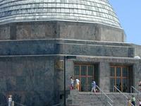 Planetario Adler y Museo de Astronomía