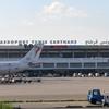 Tunis-Carthage International Airport