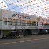 AGO Foundation Hospital