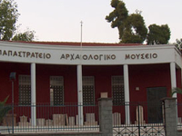 Archaeological Museum of Agrinion