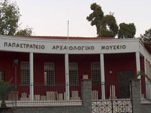 Museo Arqueológico de Agrinion