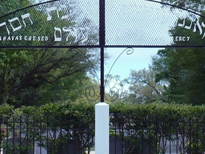 Ahavas Chesed Cemetery