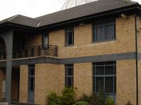 Ahlul Bayt Islamic Centre