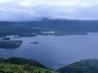 Lago Akan