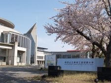 Akita Municipal Junior College