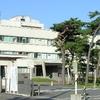 Akita Universidad