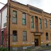 Allegheny Social Hall