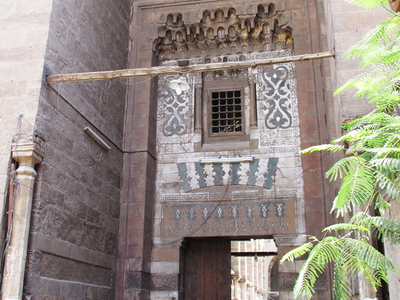 Almaridini Main Entrance