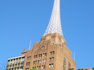AWA Tower