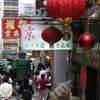A Market At Peel Street