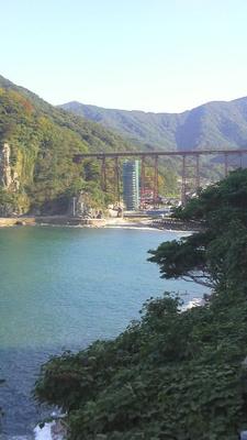 The New Bridge Piers Under Construction