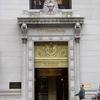 American Surety Building