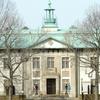 American Swedish Museum