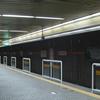 Anguk Station