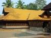 Anikkattilamma  Temple
