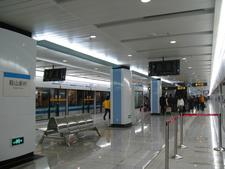 Anshan Xincun Station