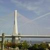 Aomori Bay Bridge