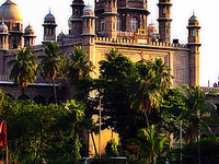 Andhra Pradesh Alta Corte