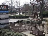 Museo de Arte de la Universidad de Memphis