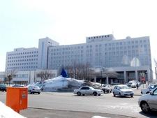 Asahikawa Medical University Hospital
