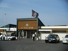 Asahiyama Zoo Entrance