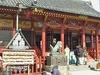 View Of Asakusa Shrine
