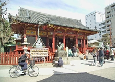 View Of Asakusa Shrine