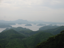 Asō Bay
