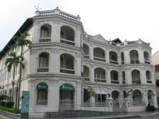 Old Tao Nan School