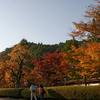 Kōyasan