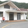 Awa Amatsu Station