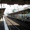 Awaji Station