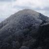Mount Azami