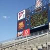 Arizona Stadiums Ex-Scoreboard