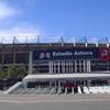 Azteca Entrance