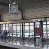 Aztlan Station