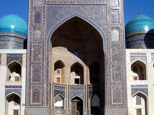 Tashkent Tour Photos